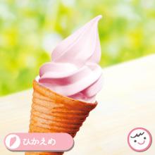 新生姜ソフトクリーム 300円